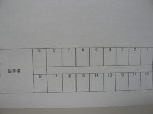 大垣不動産 駐車場物件 貸駐車場 大垣市安井町5丁目34(安井沼波駐車場)
